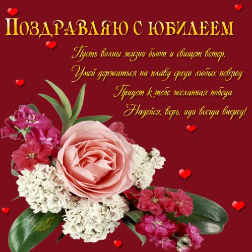 Фото красивое цветы