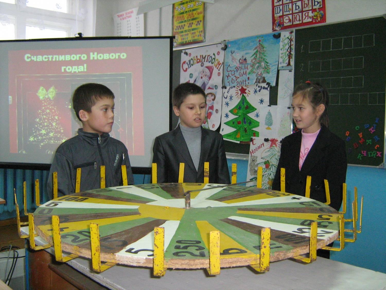 Поле чудес своими руками - ПОТЕШКА. info 11